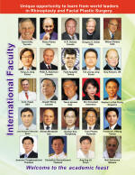 Pan Asia Academy of Facila Plastic and Reconstructive Surgery Brochure
